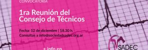 Convocatoria: 1ra Reunión del Consejo de Técnicos